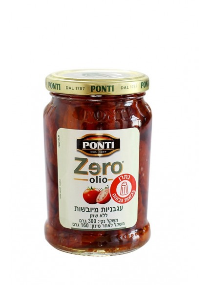 עגבניות Zero